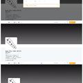 Photos: Twitter公式WEB:新しい「Instagram」風の個別ツイート表示からプロフィールページへ移行しようとすると… - 2