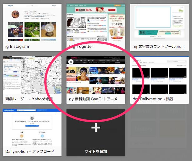 写真: Opera 35:スピードダイヤルのサムネイルを更新する方法 - 4