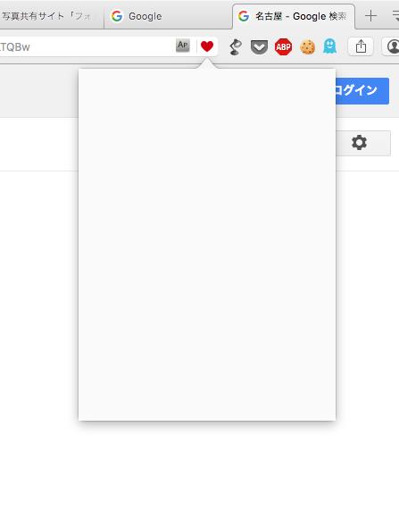 写真: Opera 35:ブックマーク等追加用のポップアップがなぜか真っ白に…