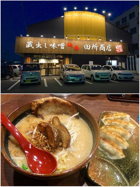 最近(2/8)オープンしたラーメン屋「麺場 田所商店 春日井店」- 2