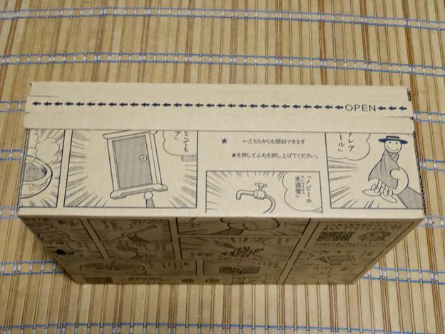 Amazonのドラえもん映画『新・のび太の日本誕生』コラボ箱 - 2