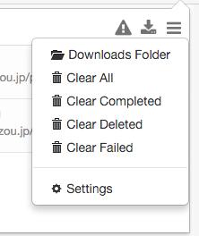 Opera風のダウンロード管理機能を実現するChrome拡張「Download Manager」- 2