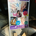 Photos: 大須商店街に、コスプレメイクしてくれるお店!?