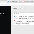 写真: Opera 36:開いてるタブを表示