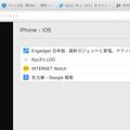 写真: Opera 36:同期したiOS版Opera Miniで開いてるタブ