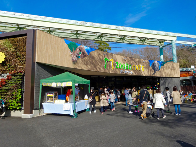 写真: 東山動植物園:正門前に新たにオープンした、飲食店兼土産屋「ズーボゲート」 - 2