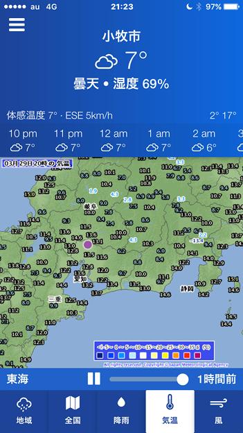 雨雲の位置や雨量、風向き等々を知る事ができるアプリ「気象庁レーダー」- 4