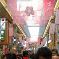 Photos: すっかり春めいていた、大須商店街 - 1