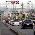 写真: 事故が多い(?)尾張東部聖苑(潮見坂墓園)入口の交差点 - 2