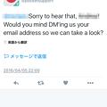 写真: Twitter公式アプリ:ツイートを簡単にDMに共有(?)できるボタンが追加?? - 3