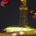 写真: オアシス21越しに見た名古屋テレビ塔 - 2