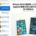 Photos: Mac用RSSリーダーアプリ「Leaf」- 1