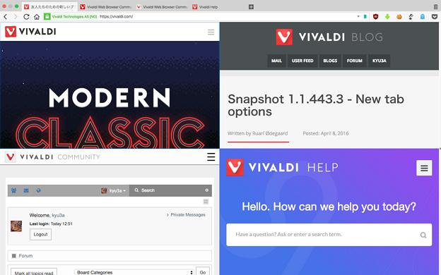 Vivaldi 1.0:タブタイリング - 5(4つのタブを並べて表示!)