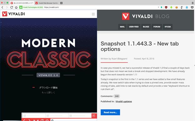 Vivaldi 1.0:タブタイリング - 8(2つのタブを並べて表示!)