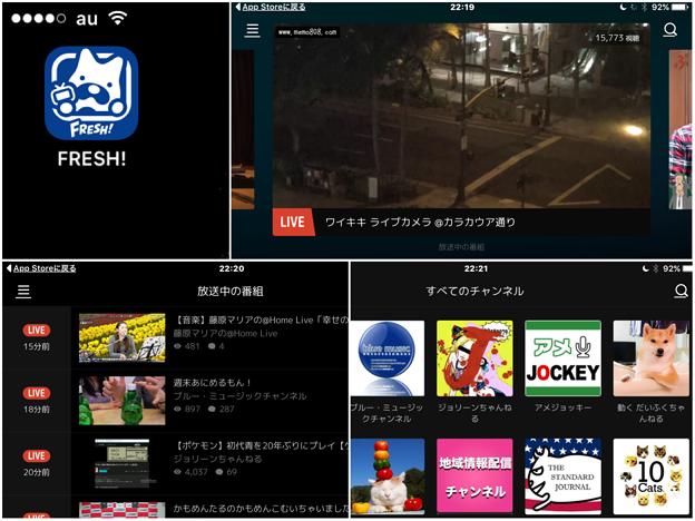 AbemaTV Fresh 公式アプリ - 14