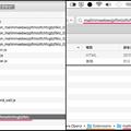 写真: Mac OS X El Capitan:FinderでOpera拡張のファイルを検索