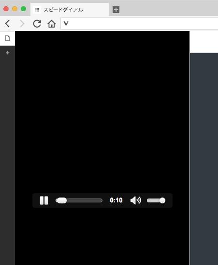 Vivaldi 1.0:パネルでローカル音楽ファイルを再生 - 2(再生中)