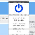 写真: 広告ブロック拡張「uBlock Origin」- 1(ポップアップ)