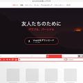 Photos: Vivaldi 1.1:UI 非表示モード?