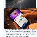 写真: Opera 37:動画のポップアップ表示機能を搭載 - 5(WikipediaでYouTube動画を表示)