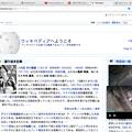 写真: Opera 37:動画のポップアップ表示機能を搭載 - 9(WikipediaでVimeoの動画を表示)