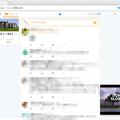 写真: Opera 37:YouTube動画をポップアップ再生しながら、Twitter公式WEBを見る - 1