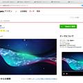 写真: Opera 37:Operaアドオンの「動画を使用したテーマ」もポップアップ可能
