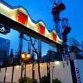 写真: 新しい建物を建設中の御園座(夜) - 5