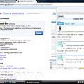 Chromeエクステンション:Chromed Bird