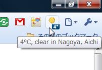 Chromeエクステンション:Mini Weather