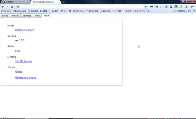 写真: Chromeエクステンション:Chrome Gestures(オプション、About)