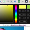 写真: Chromeエクステンション:Color Picker(拡大)