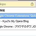 写真: Chromeエクステンション:Quick Tab(拡大)
