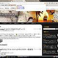 写真: Chromeエクステンション:RSS Subscription Extension