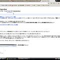 Photos: Chromeエクステンション:RSS Subscription Extension(フィード)
