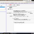 写真: Chromeエクステンション:Shortcut Manager