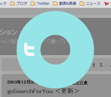 Chromeエクステンション:Cortex(拡大)