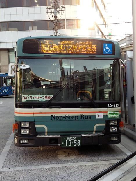 A9-413号車 [本55 臨時]西武バス...