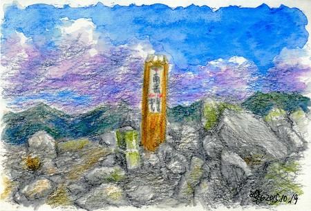 20151019南岳山頂