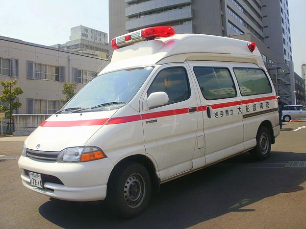 大船渡 病院 県立