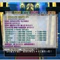 Photos: ドラゴンクエストX オンライン 【オンラインモード】 Ver.2.2.7_20140816-193856