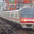 Photos: 名鉄1013F