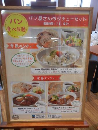 神戸屋キッチン デリ&カフェ
