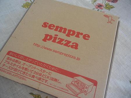 sempre pizzaのピザを購入