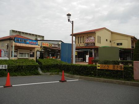 道の駅あわじ 海峡楼