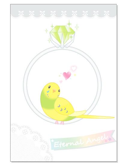 096ポストカード/Eternal ring/セキセイ・パイドグリーン