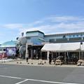 Photos: お食事処弓ヶ浜 2014.03 (02)