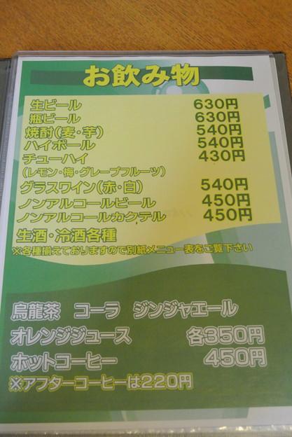 ことぶき 2014.04 (06)