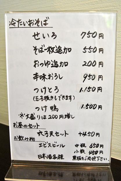 蕎麦きり吟 2014.07 (04)