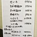 Photos: 蕎麦きり吟 2014.07 (04)